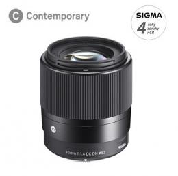SIGMA 30mm F1.4 DC DN Contemporary pro Sony E