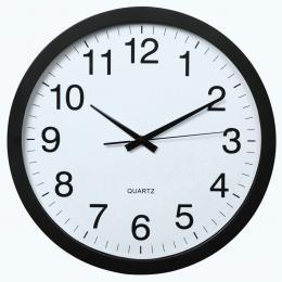 Hama PG-400 Jumbo, nástìnné hodiny, tichý chod