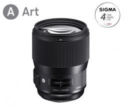 SIGMA 135/1.8 DG HSM ART Canon EF mount