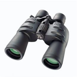 Binokulární dalekohled Bresser Spezial-Zoomar 7-35x50