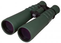 Binokulární dalekohled Bresser Spezial Jagd 9x63
