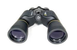 Binokulární dalekohled Bresser National Geographic 8–24x50 - zvìtšit obrázek