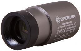 "Kamera Bresser Full HD Deep-Sky a guider 1,25"" - zvìtšit obrázek"