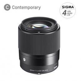 SIGMA 30mm F1.4 DC DN Contemporary pro Canon M