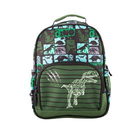 Hama dìtský batoh Dino1