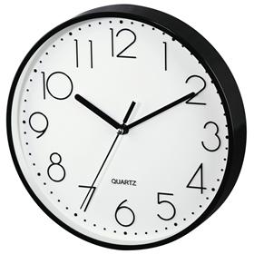 Hama PG-220, nástìnné hodiny, tichý chod, èerné