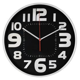 Hama Emotion, nástìnné hodiny, prùmìr 30 cm, tichý chod, kartáèovaný hliník (obruba/èíslice)