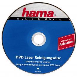 Hama disk pro èištìní laserového snímaèe DVD mechaniky (suchý proces)
