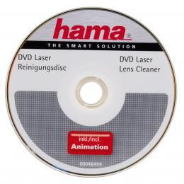 Hama èistiè laserového snímaèe DVD mechaniky (suchý proces)