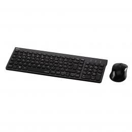 Hama set bezdrátové klávesnice a myši Trento