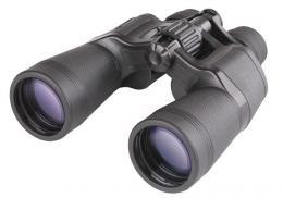 Meade Mirage Zoom 10–22x50 Binoculars
