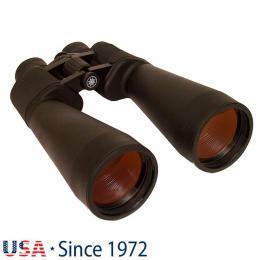 Meade Astro 15x70 Binoculars