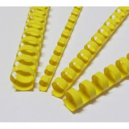 Plastové høbety 6 žluté - zvìtšit obrázek