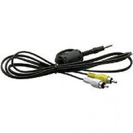 EG-D2 AV kabel