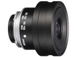 Nikon 20x/25x SpottingScope okulár DS