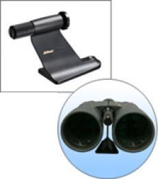 Nikon TRA-3 adaptér pro pøipojení binokuláru na stativ