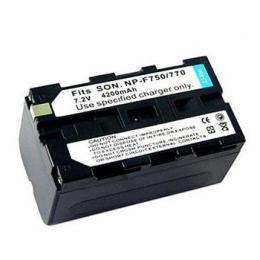 Baterie pro Amaran AL - F750