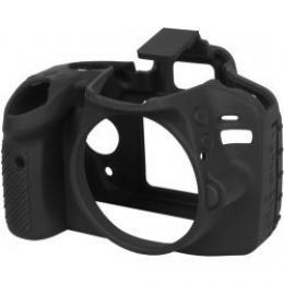 Easy Cover Reflex Silic Nikon D3200 Black