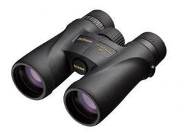 Nikon dalekohled DCF Monarch 5 8x42