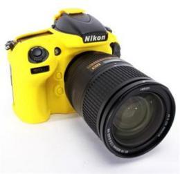 Easy Cover Reflex Silic Nikon D800/D800E Yellow