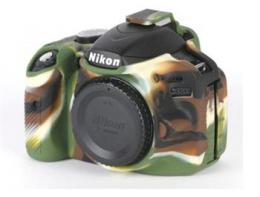 Easy Cover Reflex Silic Nikon D3200 Camouflage