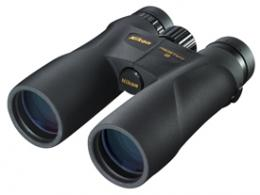 Nikon dalekohled Prostaff 5 8x42