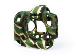 Easy Cover Pouzdro Reflex Silic Nikon D4s Camouflage