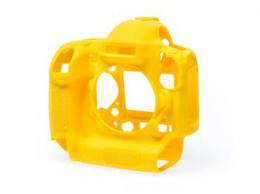 Easy Cover Pouzdro Reflex Silic Nikon D4s Yellow