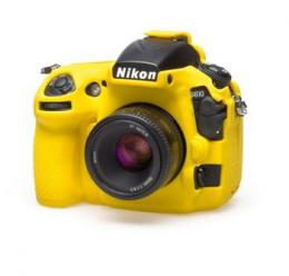Easy Cover Pouzdro Reflex Silic Nikon D810 Yellow