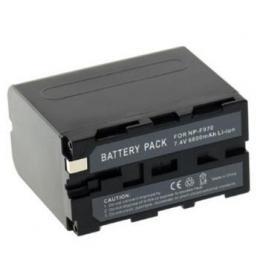 Baterie pro Amaran AL - F960F