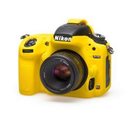 Easy Cover Pouzdro Reflex Silic Nikon D750 Yellow