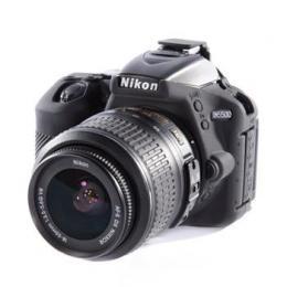 Easy Cover Pouzdro Reflex Silic Nikon D5500 Black