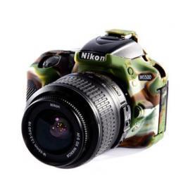Easy Cover Pouzdro Reflex Silic Nikon D5500 Camouflage