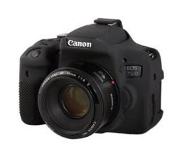Easy Cover Pouzdro Reflex Silic Canon 750D Black