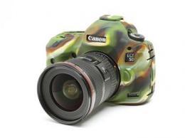 Easy Cover Pouzdro Reflex Silic Canon 5D MARK II Camouflage