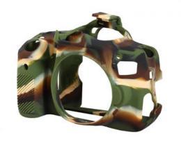 Easy Cover Pouzdro Reflex Silic Canon 650D/700D Camouflage