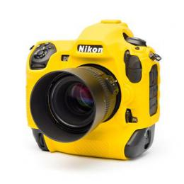Easy Cover Pouzdro Reflex Silic Nikon D5 Yellow