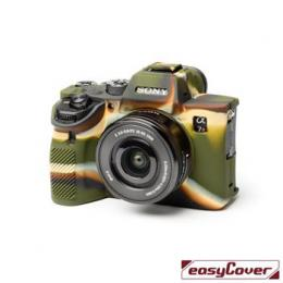 Easy Cover Pouzdro Reflex Silic Sony Alpha A9 2/A7R4 Camouflage