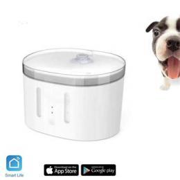 iQtech Smartlife PET Dávkovaè vody WF-01V