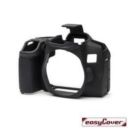 Easy Cover Pouzdro Reflex Silic Canon 850D Black