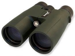 Binokulární dalekohled Levenhuk Karma PRO 10x50