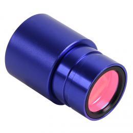 Digitální fotoaparát Levenhuk M200 BASE - zvìtšit obrázek